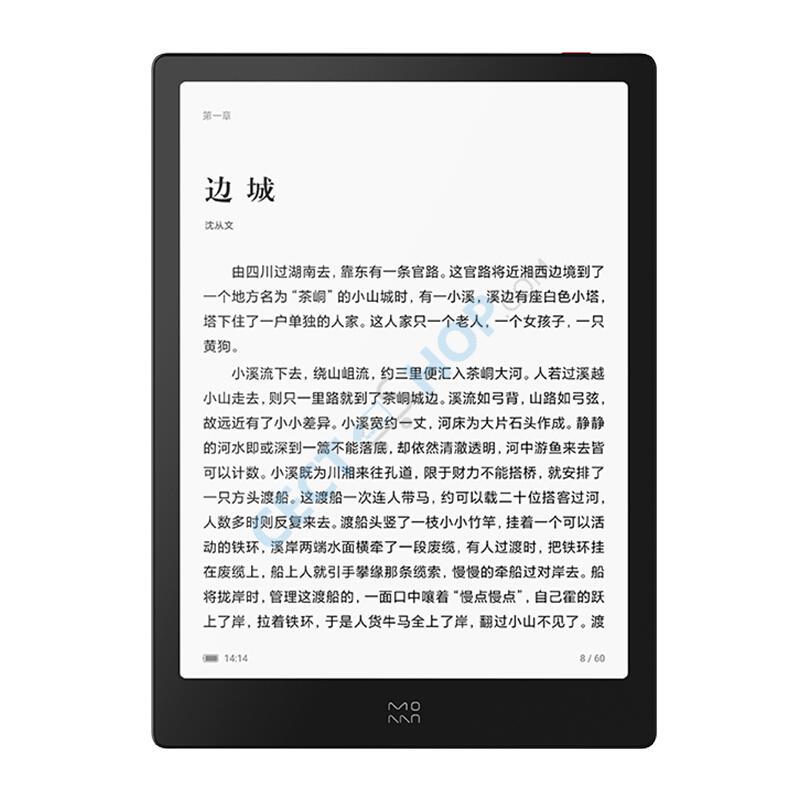 Computer-Hardware|Handys Xiaomi Moaan inkPad X